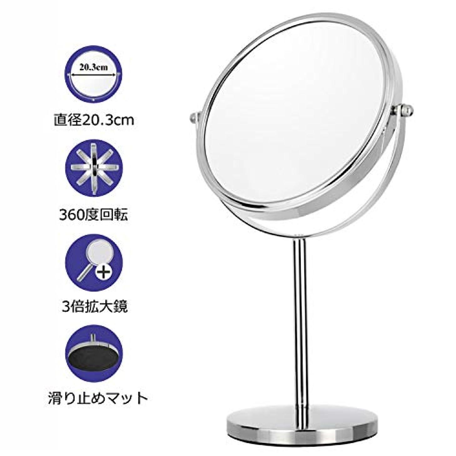 フレットアンティーク硫黄鏡 卓上 拡大鏡付き 3倍卓上鏡 真実の両面鏡 浴室鏡 ミラー 360度回転 スタンドミラー クロム 鏡 (鏡面23.2cm)
