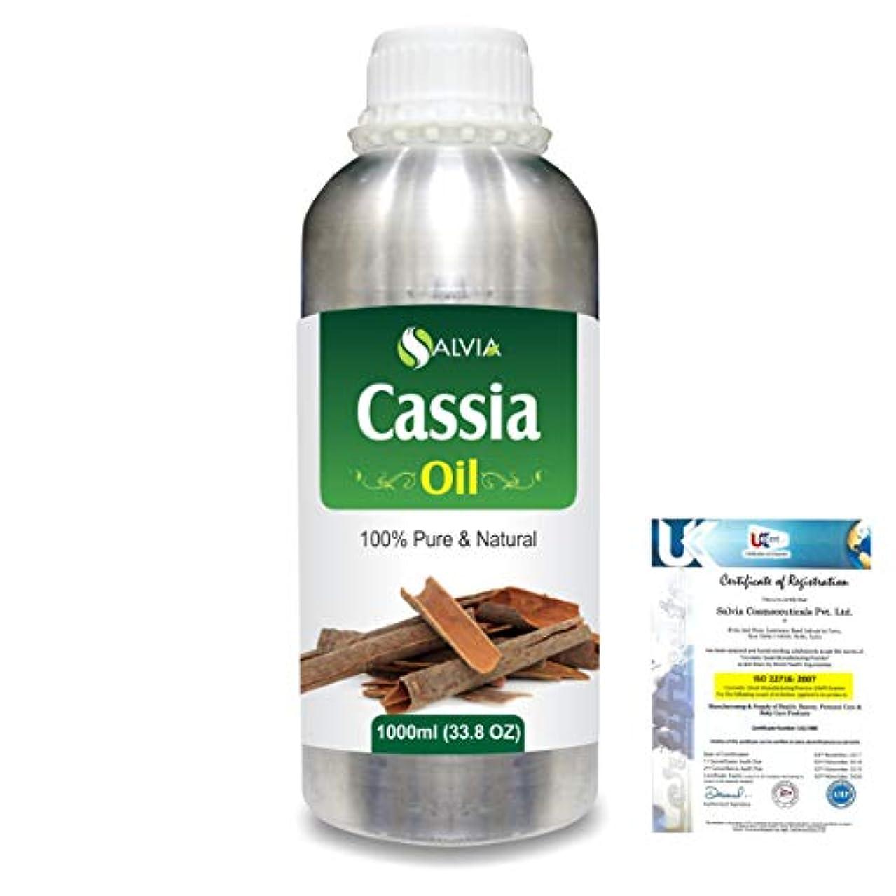 リズミカルな絶対にパニックCassia (Cassia fistula) 100% Natural Pure Essential Oil 1000ml/33.8fl.oz.
