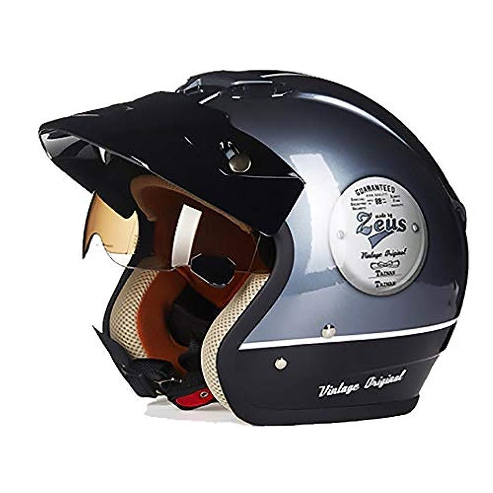 怠炭素とても多くのETH 新しいアイアングレー/ブラックABS大人自転車ヘルメット乗馬電気自動車オートバイヘルメット自転車マウンテンバイクヘルメット屋外乗馬機器 保護 (Size : M)