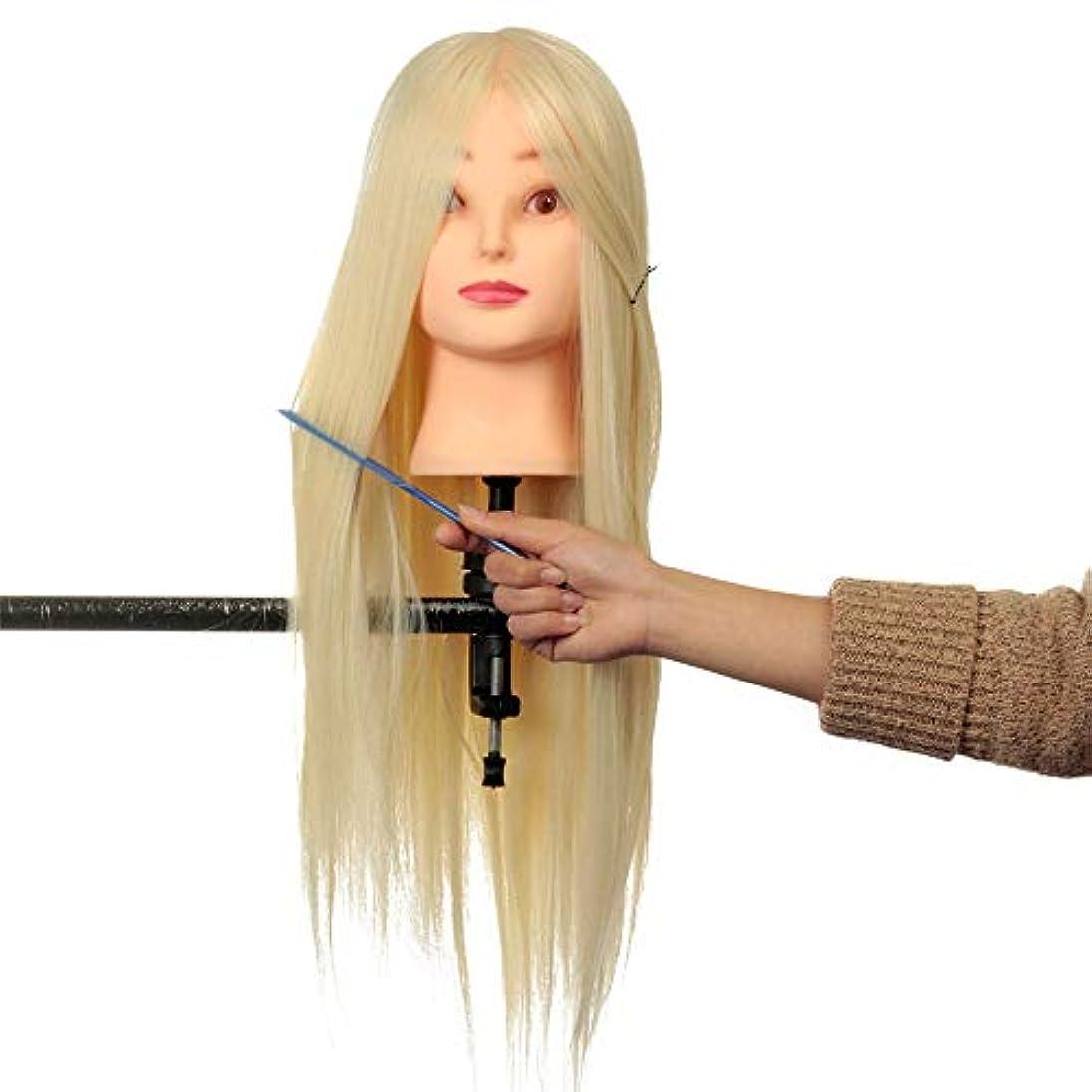 癒す抽象化サーキュレーションヘアマネキンヘッド プロフェッショナルロング理髪マネキントレーニング実践ヘッドサロン+クランプ ヘア理髪トレーニングモデル付き (色 : As the picture shows, サイズ : 18