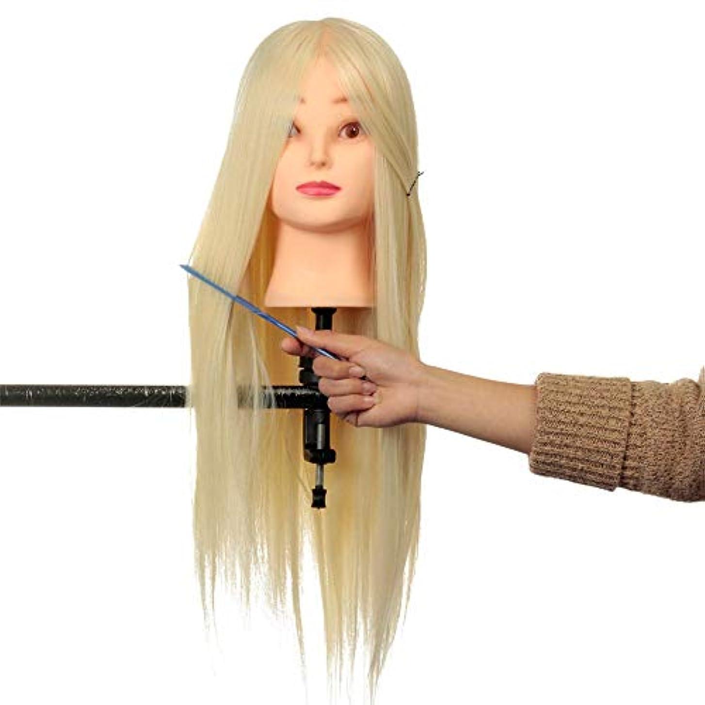 だますあいさついつでもヘアマネキンヘッド プロフェッショナルロング理髪マネキントレーニング実践ヘッドサロン+クランプ ヘア理髪トレーニングモデル付き (色 : As the picture shows, サイズ : 18