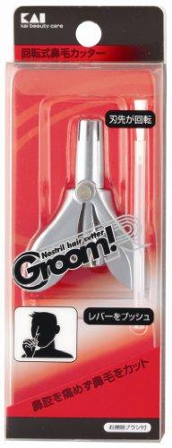 Groom!R 回転式鼻毛カッター
