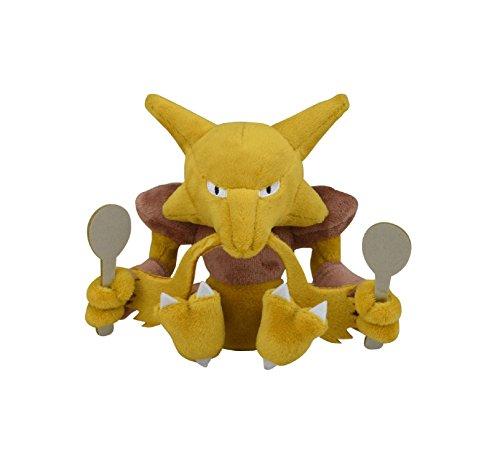 ポケモンセンターオリジナル ぬいぐるみ Pokémon fit フーディン