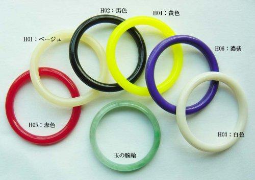 ★KiumiBaby★ ベビースリング用リング 2本セット ナイロン製 6色・ベージュ
