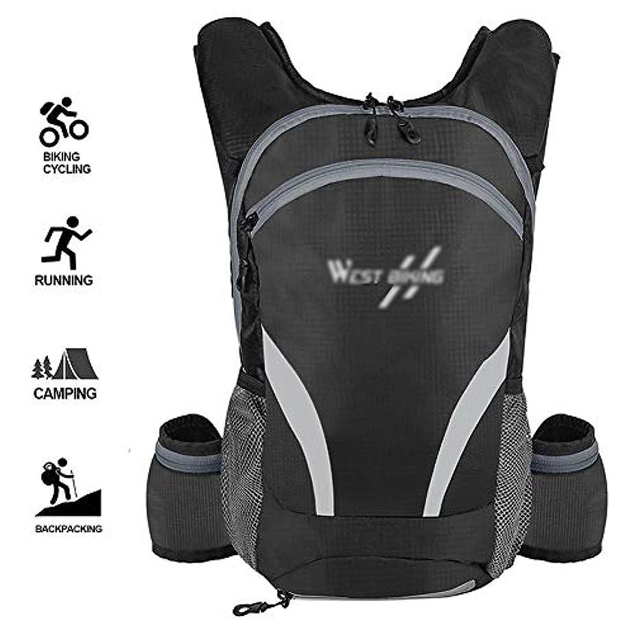 シガレット原油毎回バイクバックパック15L、乗馬はハイキングキャンプトレッキングを実行するための防水サイクリングバックパック、自転車リュックサックバッグパック反射通気性、アウトドアスポーツデイパック、