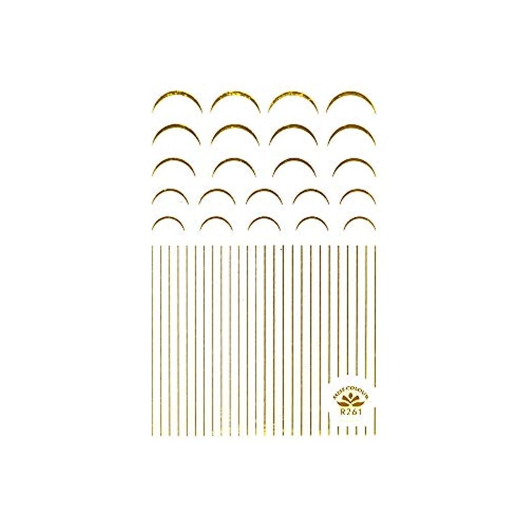 タイヤケーキ医薬品ネイルシール 極細ライン&フレンチシール ゴールド ネイルシール ライン カーブ ネイルアート