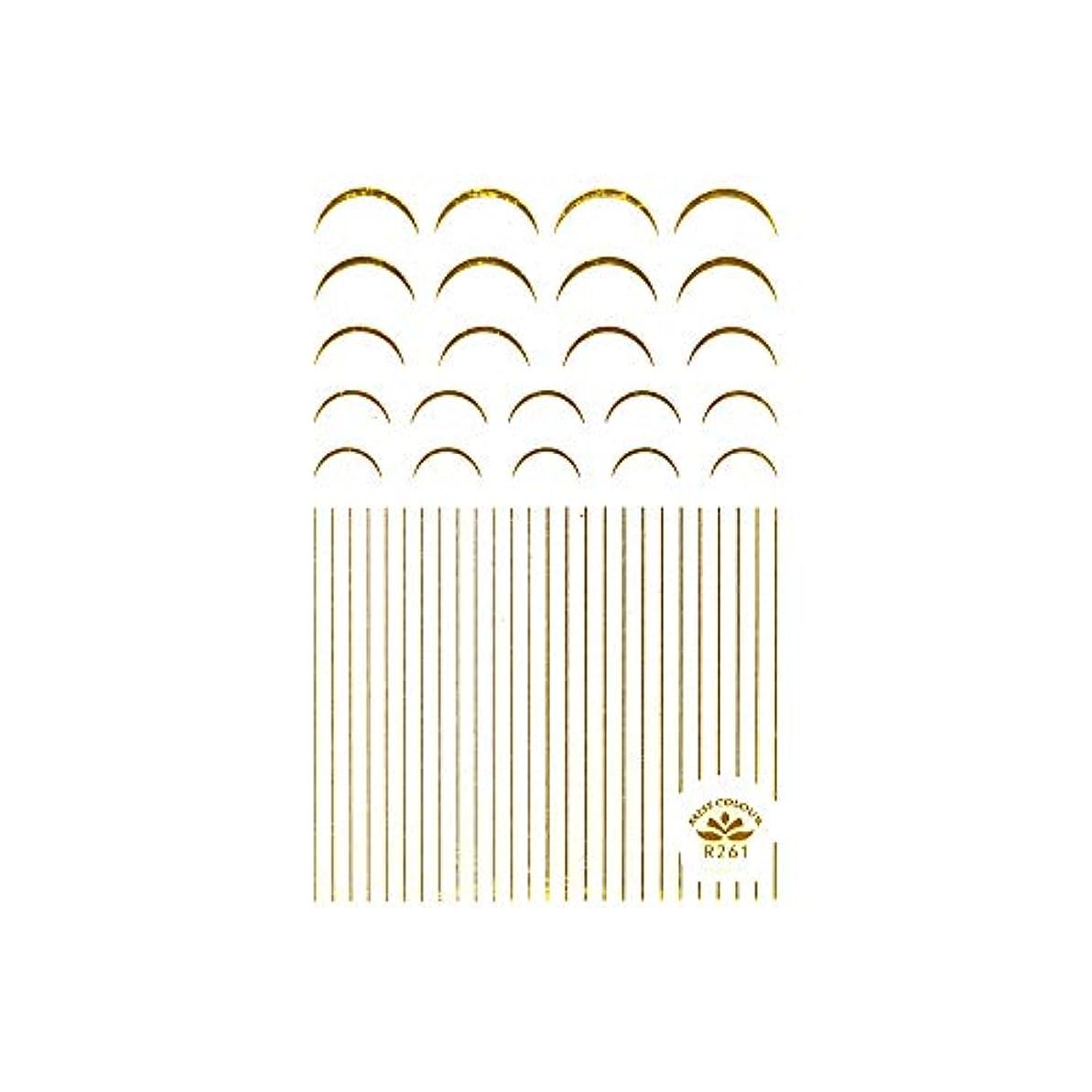 着替える秀でる侵略ネイルシール 極細ライン&フレンチシール ゴールド ネイルシール ライン カーブ ネイルアート