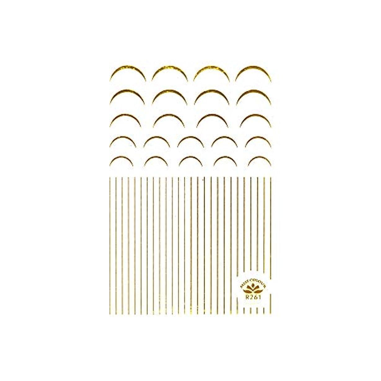 浅いベーリング海峡気がついてネイルシール 極細ライン&フレンチシール ゴールド ネイルシール ライン カーブ ネイルアート