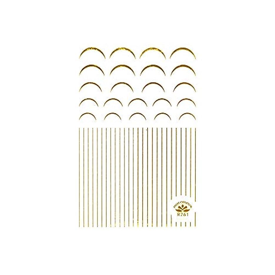 なぜなら広大なホバートネイルシール 極細ライン&フレンチシール ゴールド ネイルシール ライン カーブ ネイルアート