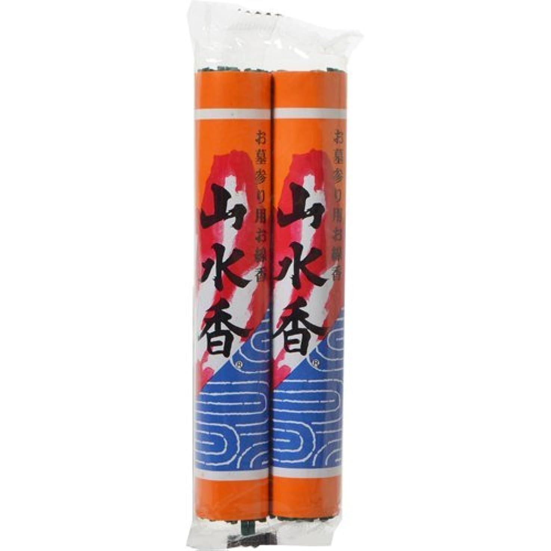 贅沢なつぶやきご飯山水香 2把入