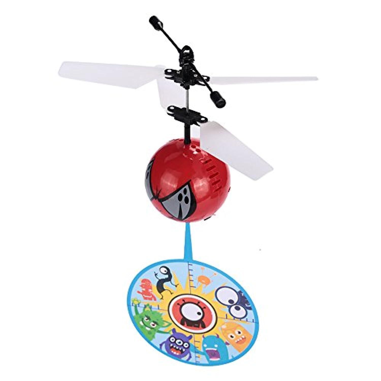 Springdoit インテリジェントサスペンション航空機リモートコントロール航空機高性能プラスチックシューティングライトセンシングフローティング子供服 - 色ランダム