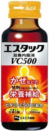 エスタック滋養内服液VC500 50ml×10 [指定医薬部外品]