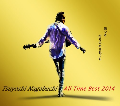 Tsuyoshi Nagabuchi All Time Be...