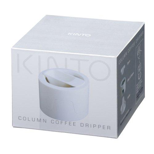 KINTO『COLUMNコーヒードリッパー』