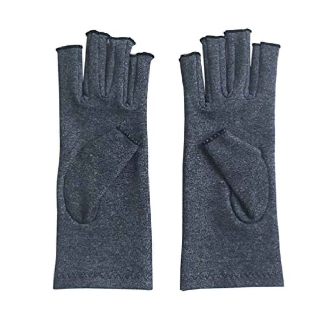 レモンカラスリラックスペア/セット快適な男性女性療法圧縮手袋無地通気性関節炎関節痛緩和手袋 - グレーM