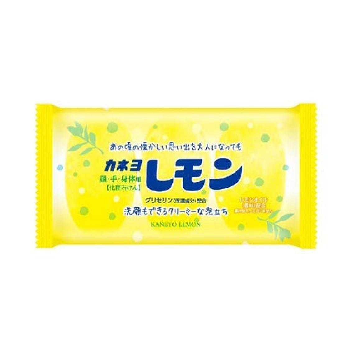 市町村拒絶ぞっとするようなレモン石けん × 4個セット