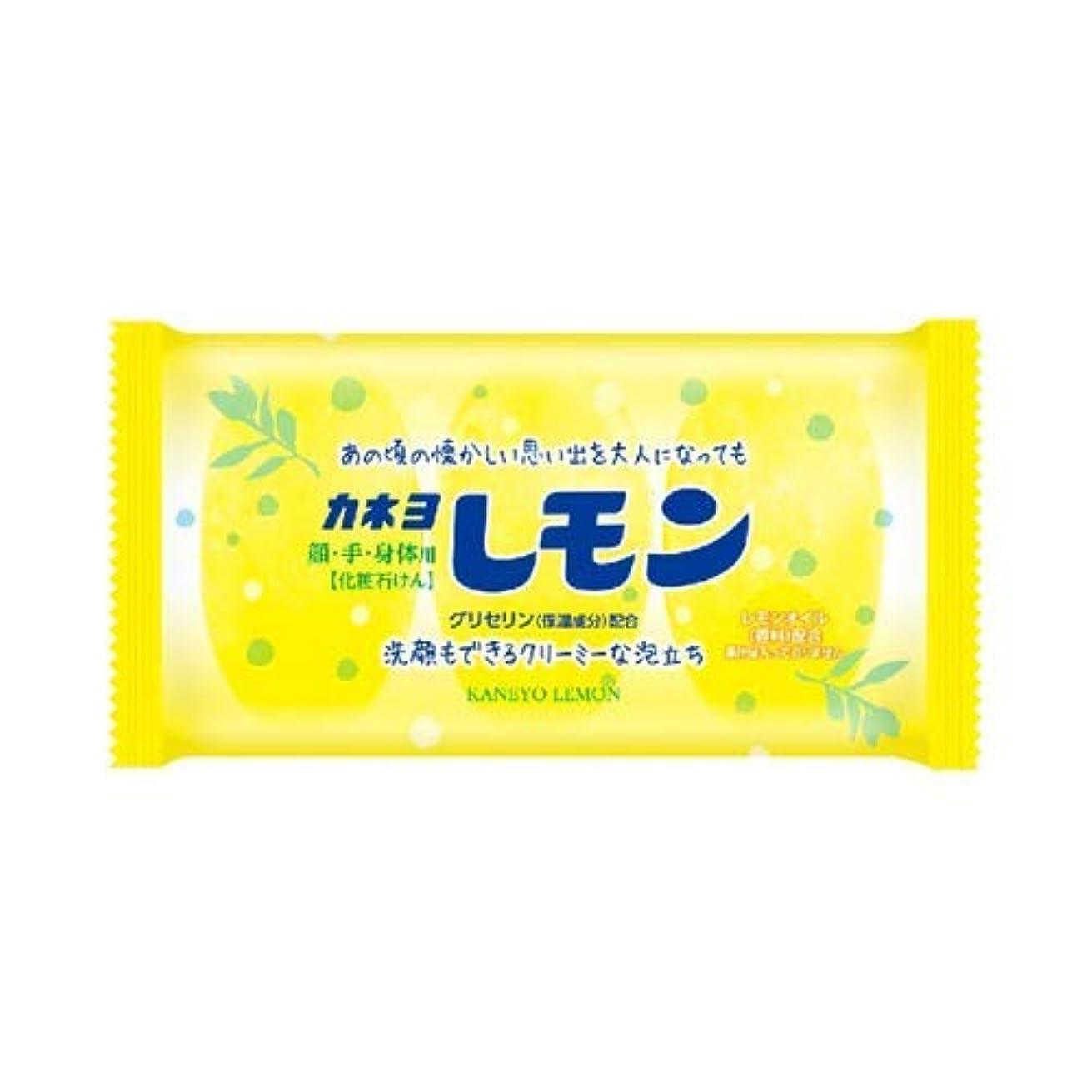エンゲージメント合わせてプレゼンテーションレモン石けん × 4個セット