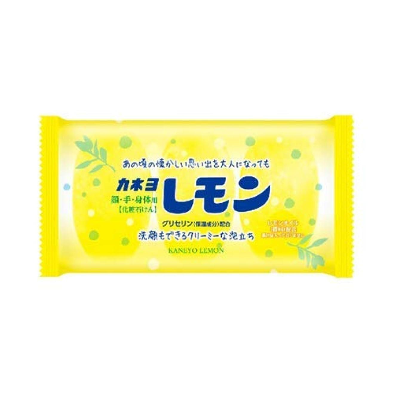 うめき列挙する強打レモン石けん × 4個セット