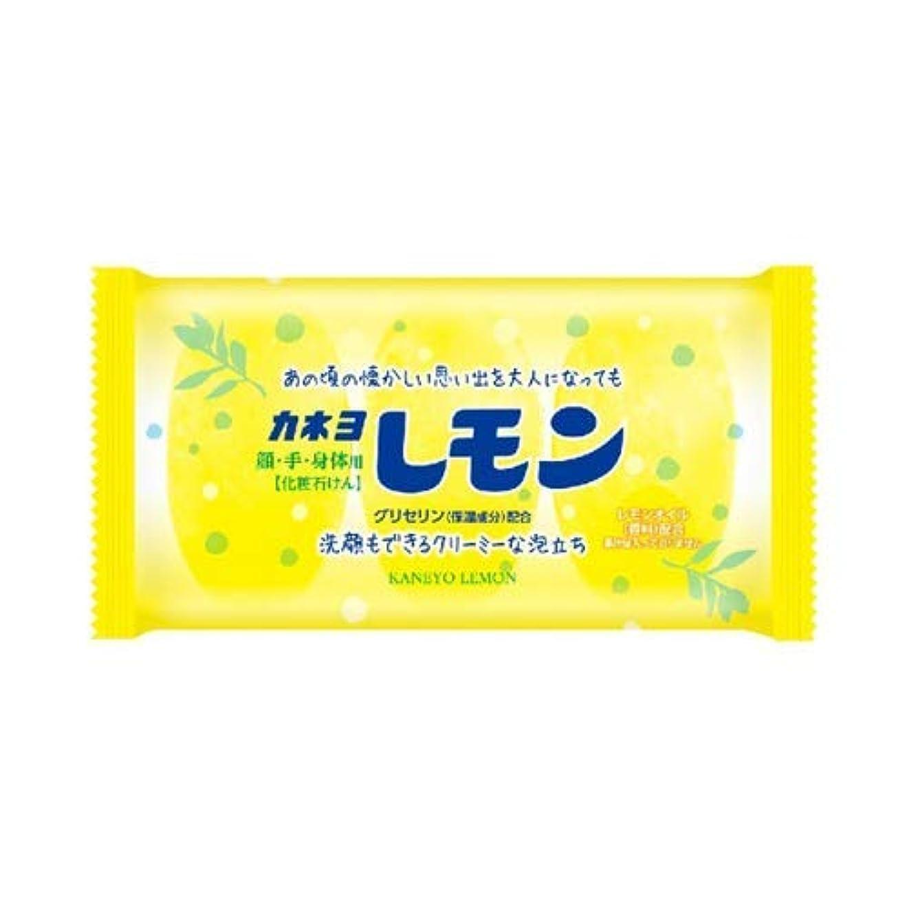 松同種の暴露するレモン石けん × 4個セット