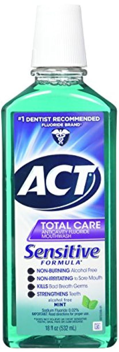 評価可能アーティファクト違法ACT 敏感なケアミント18Flo(3パック) 3パック