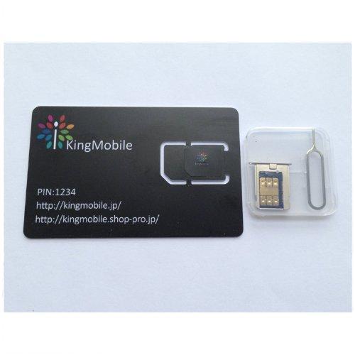 Kingmobile 【SIMロック解除アダプタ】 iOS8対応 au版iPhone4S専用 Smartking-au AX050SIM非対応