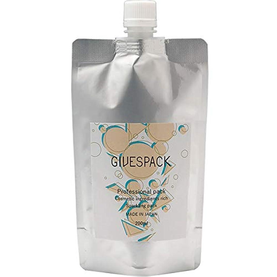 チューリップセッティングもつれNAVAN ギブスパック 炭酸パック 自宅エステ 手軽な一剤式(混ぜない) オールインワン 200ml たっぷり約23回分