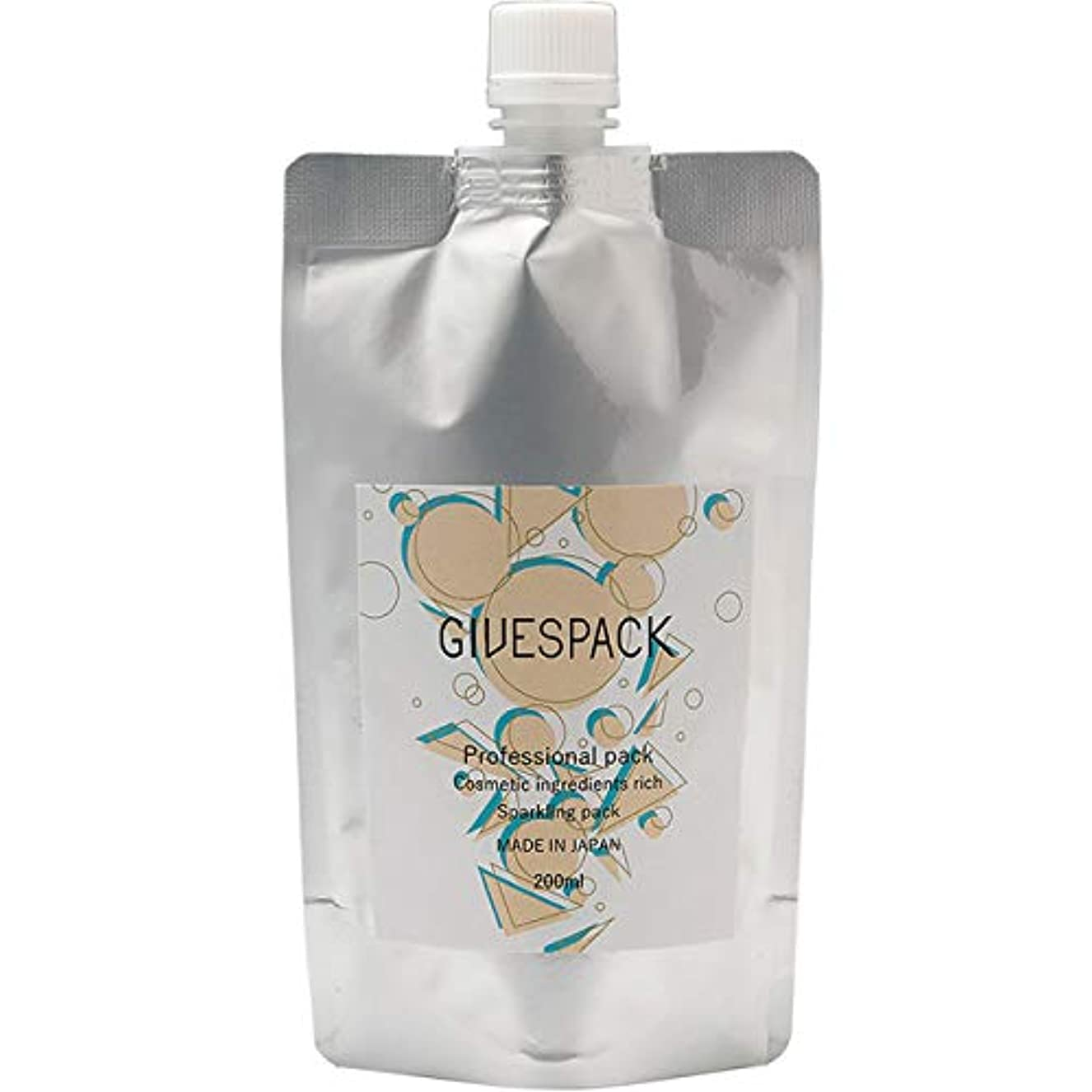 早くストレスの多い和NAVAN ギブスパック 炭酸パック 自宅エステ 手軽な一剤式(混ぜない) オールインワン 200ml たっぷり約23回分