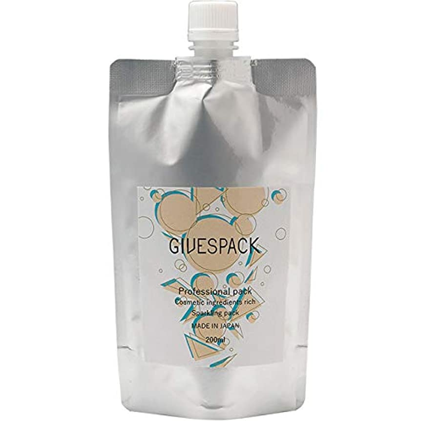 転用深いジェムNAVAN ギブスパック 炭酸パック 自宅エステ 手軽な一剤式(混ぜない) オールインワン 200ml たっぷり約23回分