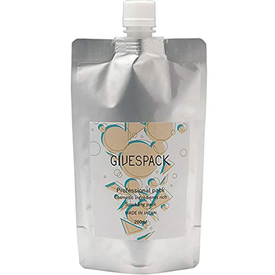 絶望愛情深い帰るNAVAN ギブスパック 炭酸パック 自宅エステ 手軽な一剤式(混ぜない) オールインワン 200ml たっぷり約23回分