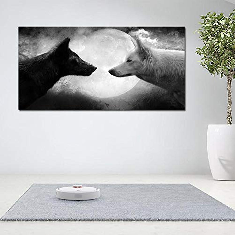 密北西よろめく黒と白のオオカミと月キャンバス絵画壁アートポスタープリント用リビングルーム装飾写真-70x140cmx1 /フレームなし