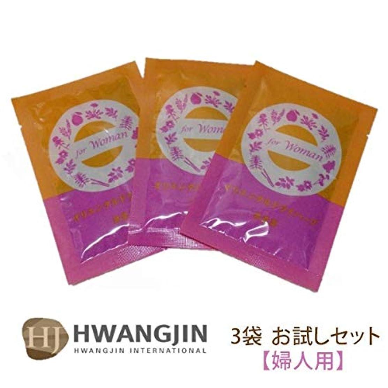 救急車コインもしファンジン黄土 座浴剤 3袋 正規品【お試しセット】 (Woman (女性用))