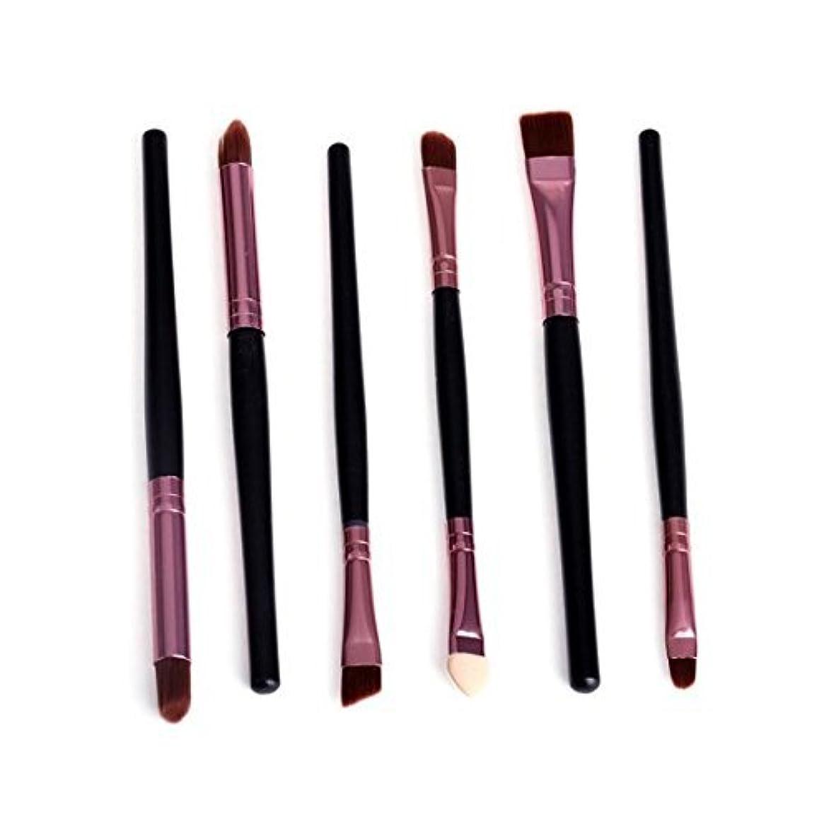 影のある大破コマース6つの基本的な個目ブラシセット目影ブラシブレンドブラシ化粧ブラシ