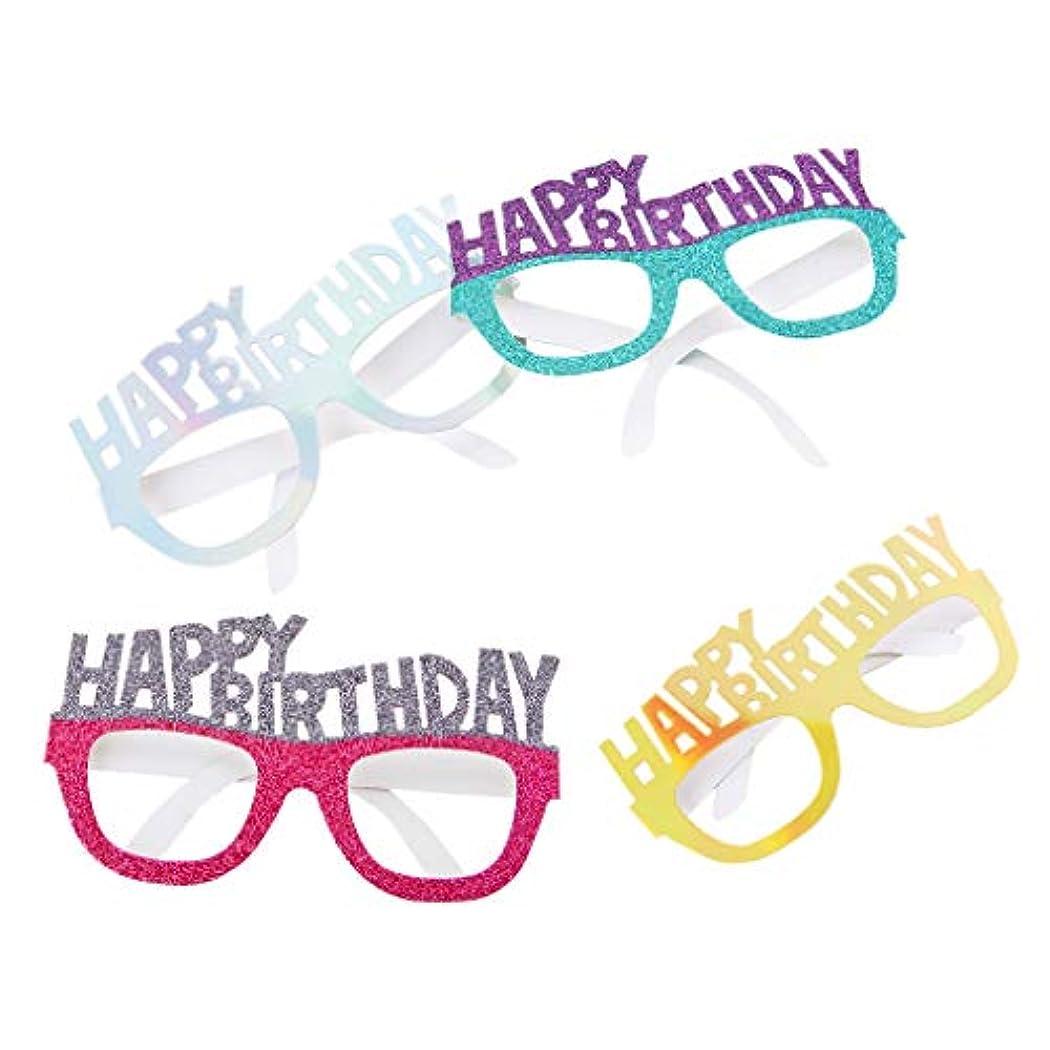 D DOLITY 4個セット メガネ サングラス ハッピーバースデー ペーパー パーティー コスプレ小物 小道具