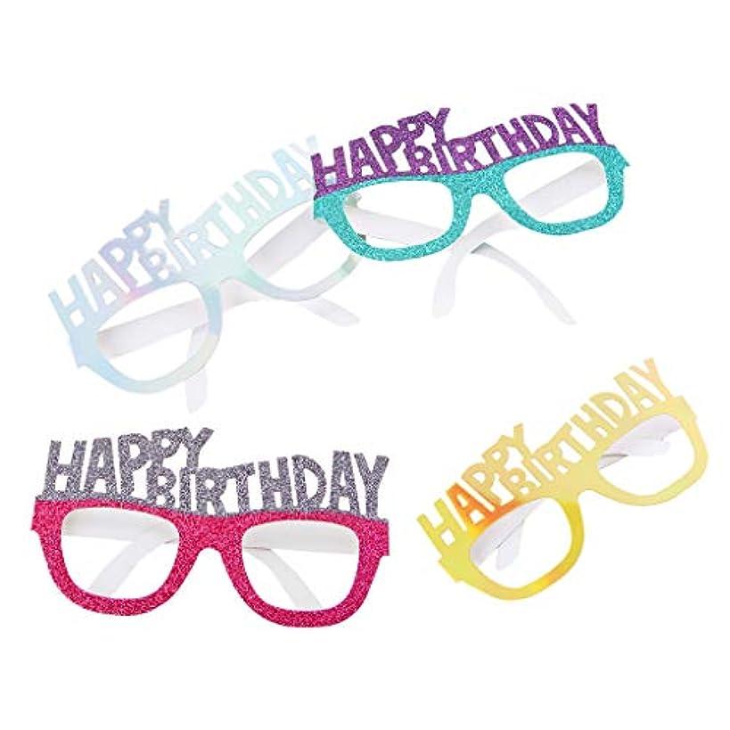 ロッジエコー四D DOLITY 4個セット メガネ サングラス ハッピーバースデー ペーパー パーティー コスプレ小物 小道具