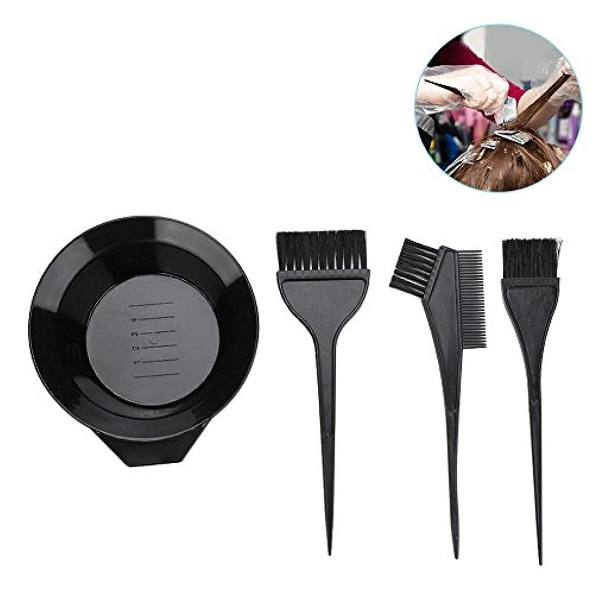 染毛キット、ヘアカラーブラシとボウルセット4ピースプロフェッショナルヘアサロン染色パーマ色合い漂白剤ツール