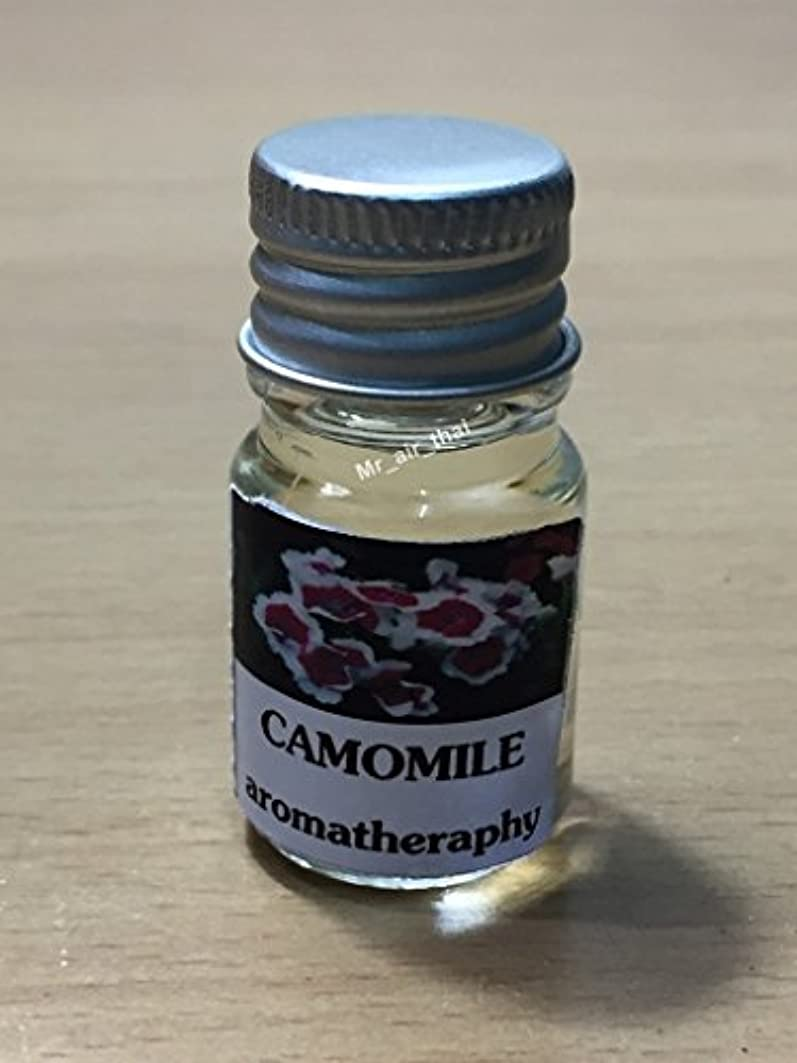 積極的に保証桁5ミリリットルアロマカモミールフランクインセンスエッセンシャルオイルボトルアロマテラピーオイル自然自然5ml Aroma Camomile Frankincense Essential Oil Bottles Aromatherapy...