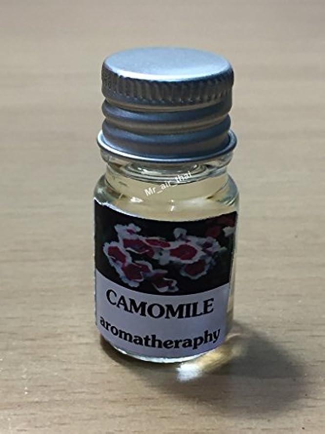 反乱に頼るバクテリア5ミリリットルアロマカモミールフランクインセンスエッセンシャルオイルボトルアロマテラピーオイル自然自然5ml Aroma Camomile Frankincense Essential Oil Bottles Aromatherapy...