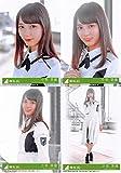 【小坂菜緒】 公式生写真 欅坂46 アンビバレント 封入特典 4種コンプ