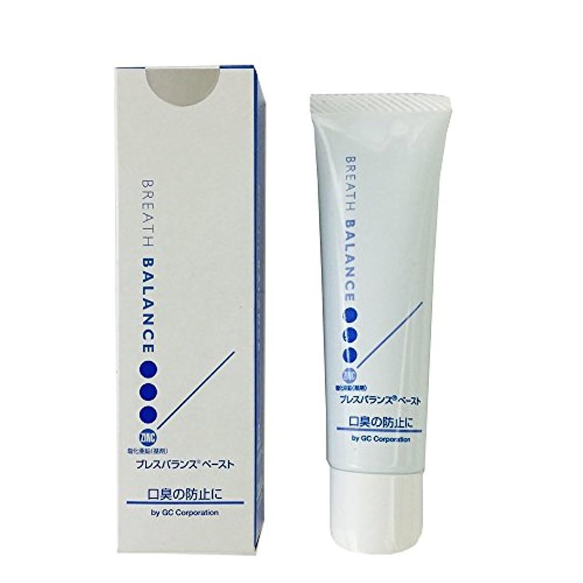 送信する正直の間でGC 口臭予防 歯磨き剤 ブレスバランス ペースト 28g 歯科用