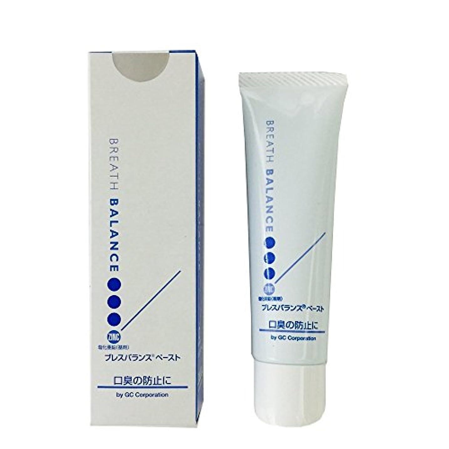 抜粋商業の和解するGC 口臭予防 歯磨き剤 ブレスバランス ペースト 28g 歯科用