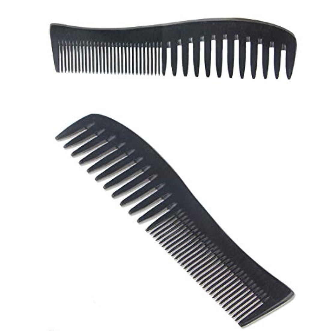損失誘惑国籍WASAIO 手作りの木製くし抗静的カーリーストレートヘアブラシは、頭皮と髪の健康ファインワイド歯2PCSのに適したブラシ (色 : 2Pcs)