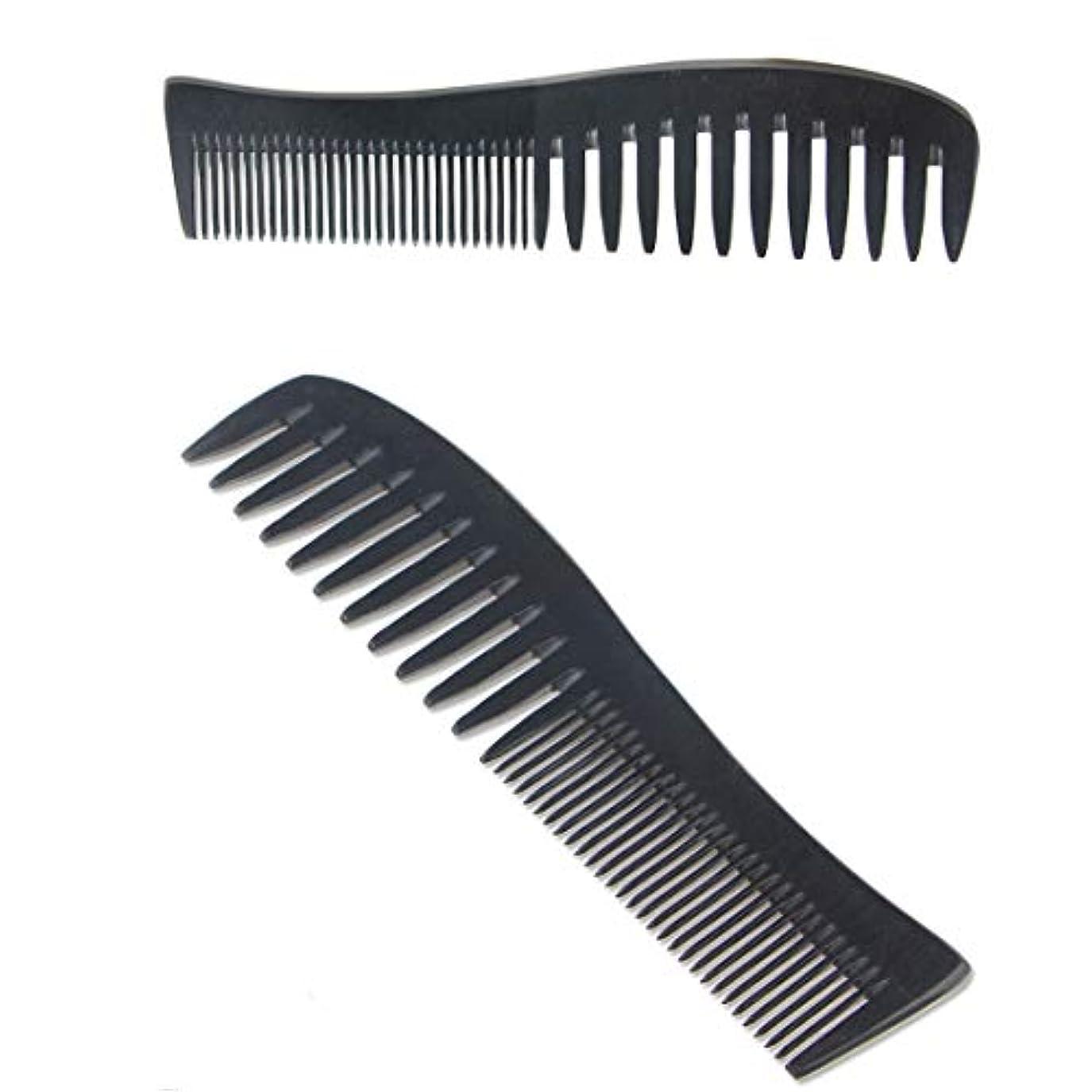 サークル決して禁輸手作りの木製くし - ふけ防止、帯電防止、環境にやさしい - 頭皮と髪の健康に最適、幅広の歯2個 ヘアケア (色 : 2Pcs)