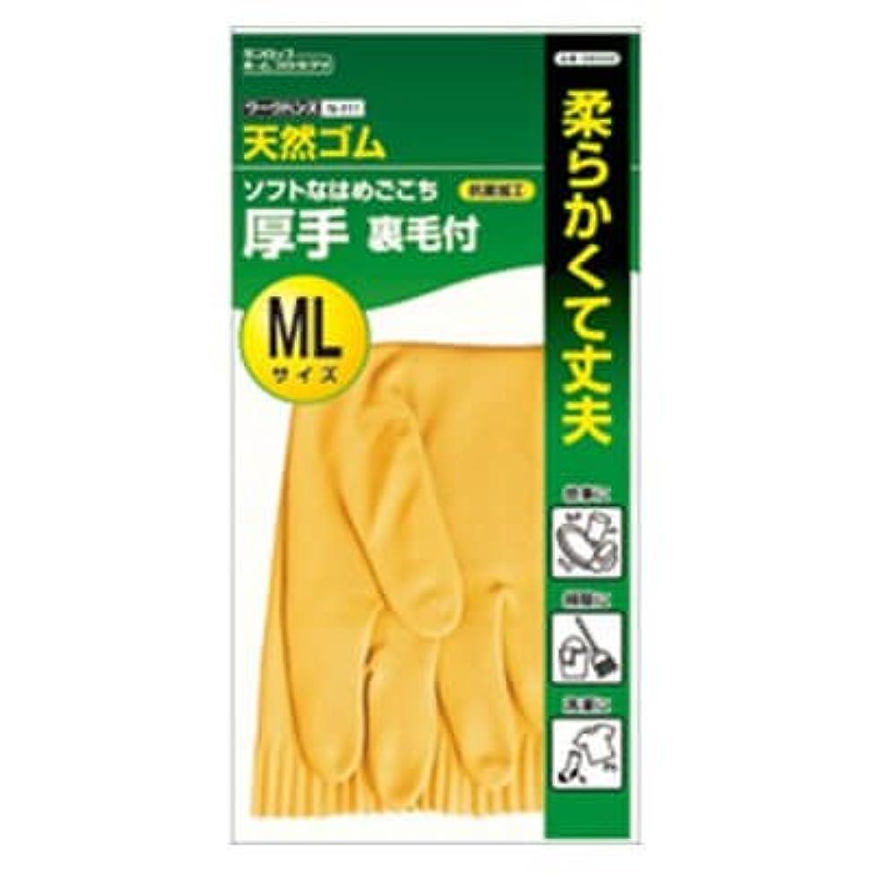 日日アシスト【ケース販売】 ダンロップ ワークハンズ N-111 天然ゴム厚手 ML オレンジ (10双×12袋)