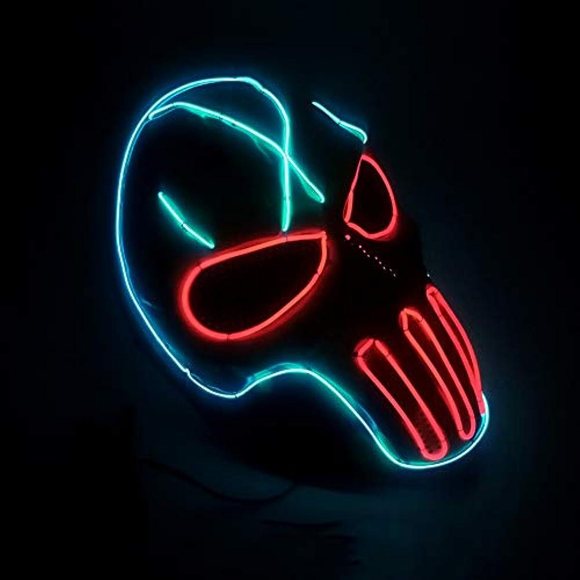 染色弱める資格情報ハロウィン テロ CS Wildfire LED マスク 2個 エルワイヤ イルミネーション 化粧 コスプレ プロム マスク (18×18Cm) MAG.AL