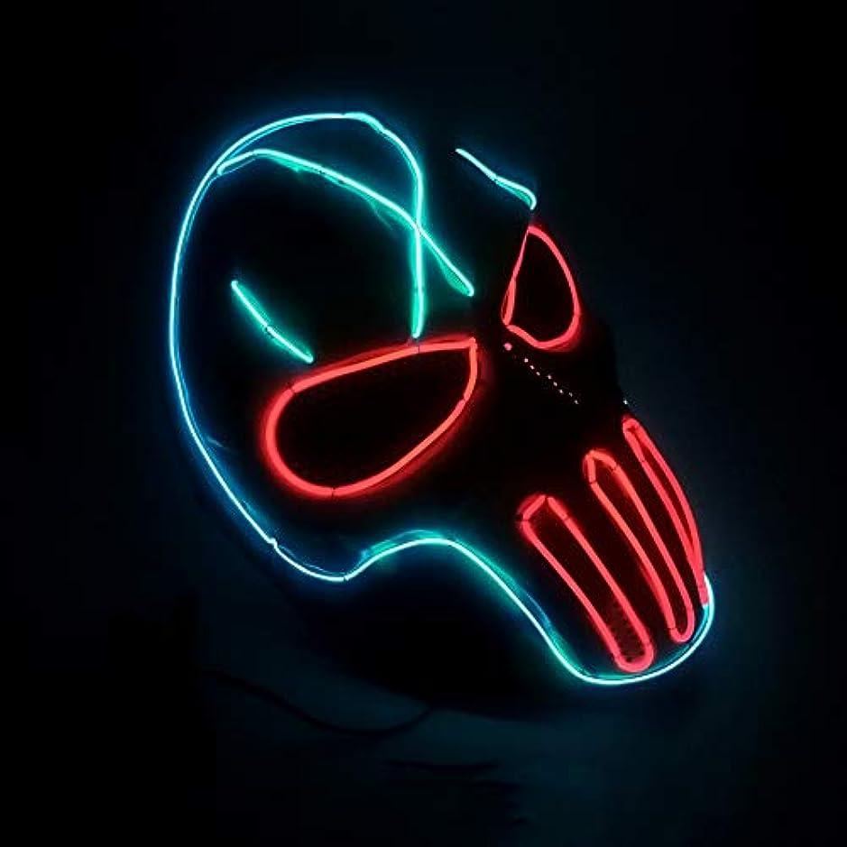 プラス提唱するラビリンスハロウィン テロ CS Wildfire LED マスク 2個 エルワイヤ イルミネーション 化粧 コスプレ プロム マスク (18×18Cm) MAG.AL