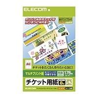 エレコム (まとめ) チケットカード(マルチプリント(M)) MT-J8F176 ×10セット