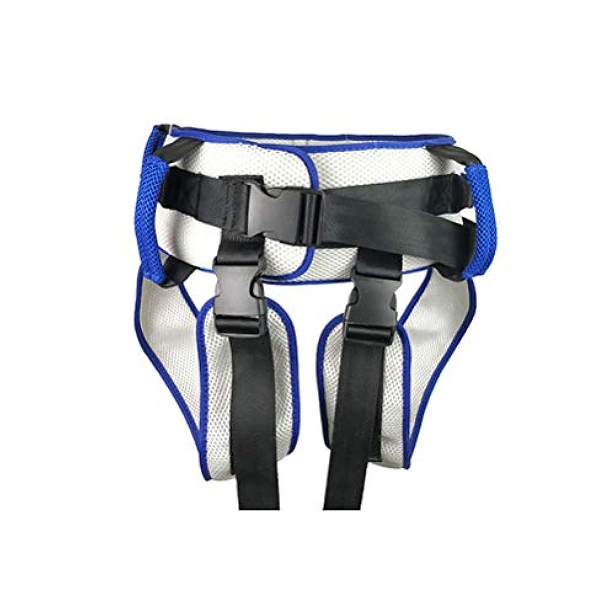 視線再現する乳白色HEALLILY 足のループ付きHEALLILYトランスファーベルト患者補助トランスファースリングリハビリテーションベルト下肢歩行立ちトレーニング用具(青)