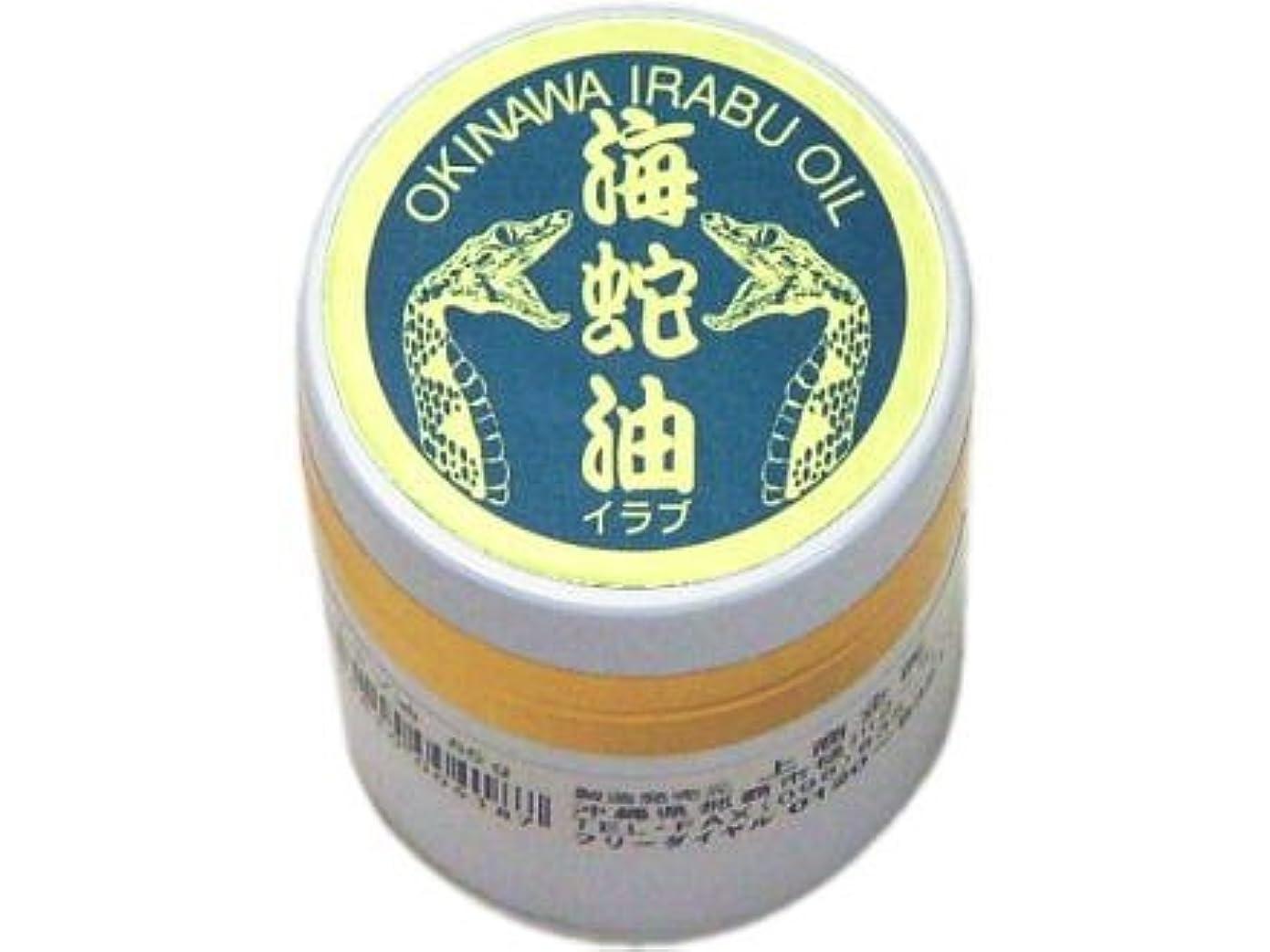 イラブ海蛇油 65g 軟膏タイプ