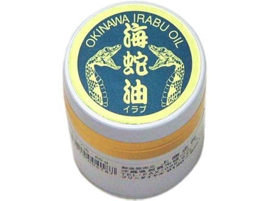 定常待つそれぞれイラブ海蛇油 65g 軟膏タイプ