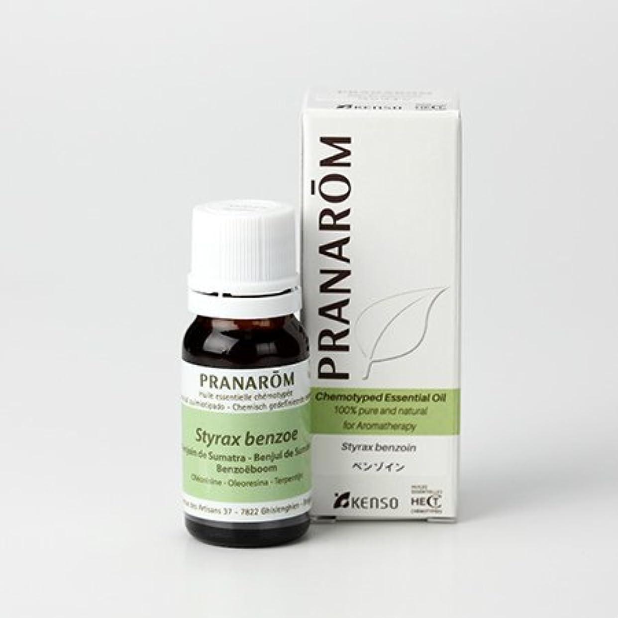 プラナロム エッセンシャルオイル べンゾイン 10ml